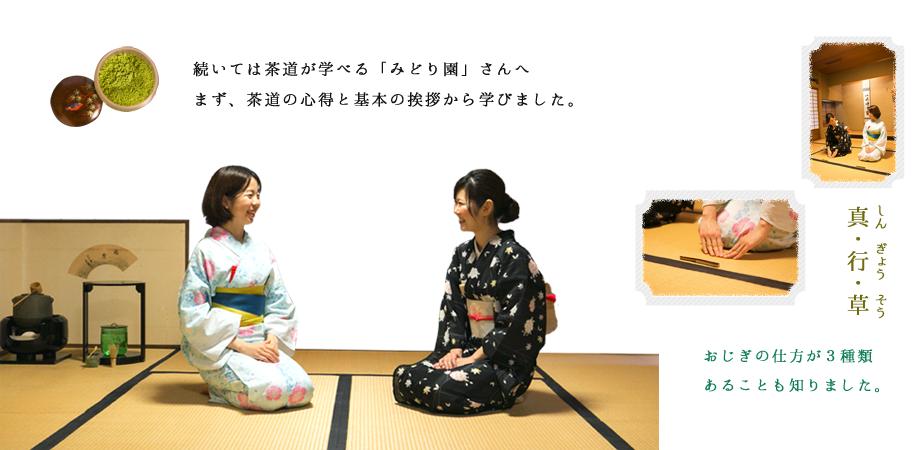 yukatasado_003