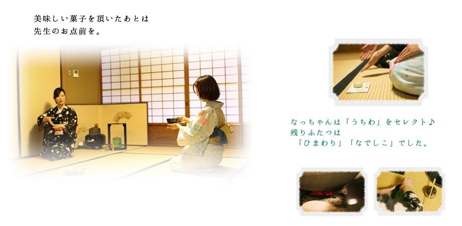 yukatasado_005