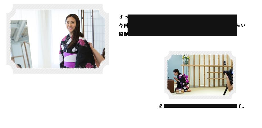 yukatahanabi_001