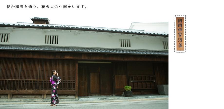 yukatahanabi_003