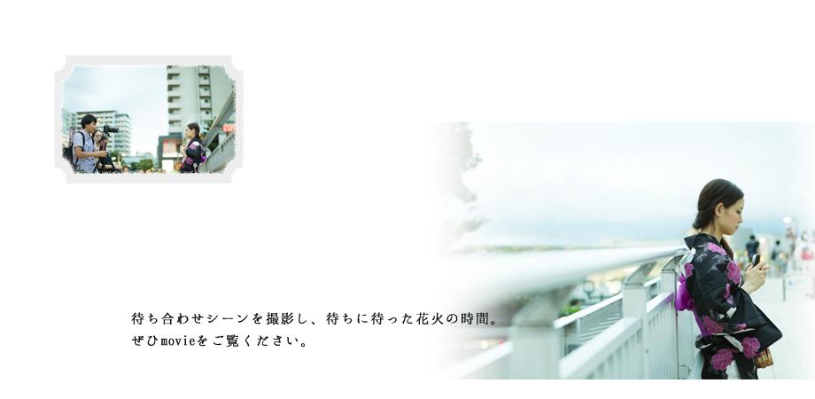 yukatahanabi_005