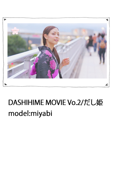 dashihime_movie02