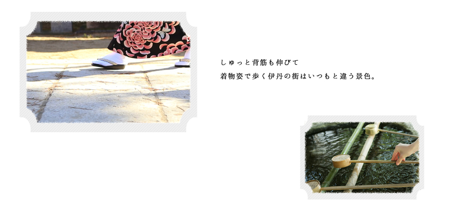 kimononihonshu_002