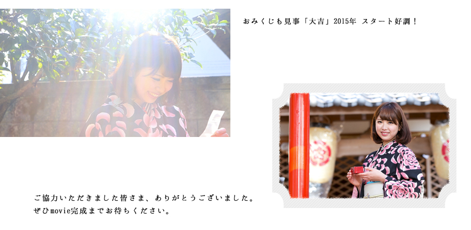 kimononihonshu_003