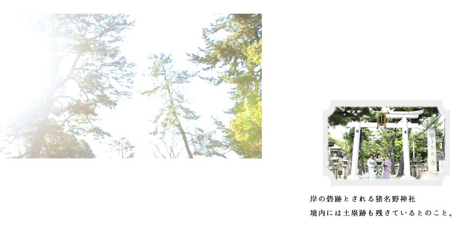 kimononihonshu_005