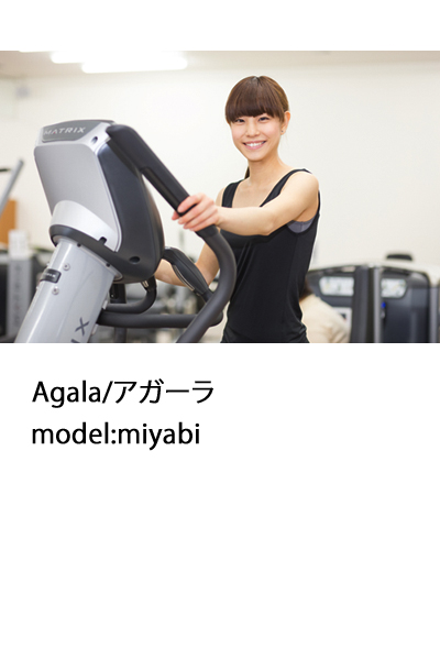 miyabi_agala