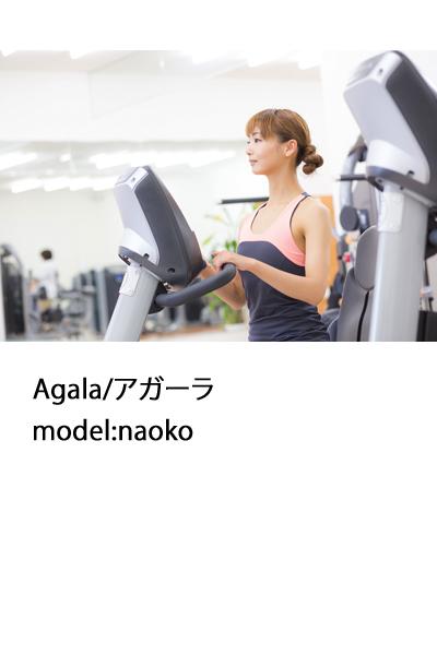 naoko_agala
