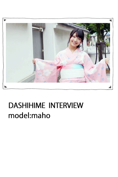 DASHIHIME  INTERVIEW maho