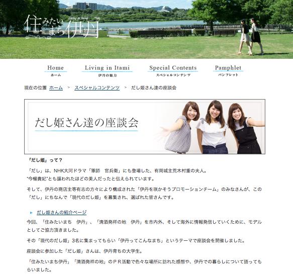 スクリーンショット(2015-11-16 2.41.26 PM)