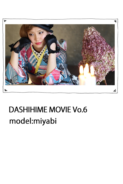 dashihimemovie6